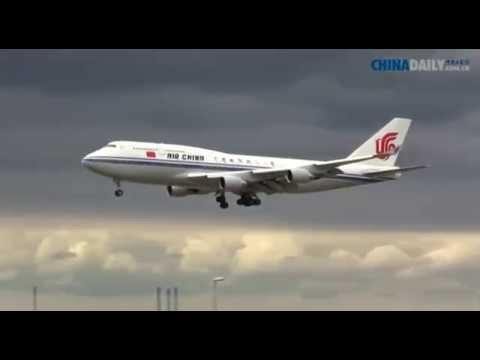 China's presidential jet