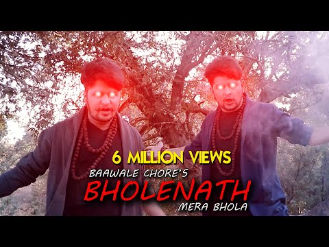 Bholenath Mera Bhola | Baawale Chore | Mahadev Trance | Official Video | New Hindi Song 2018