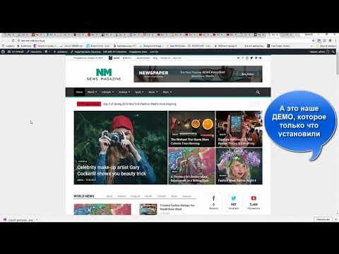 Newspaper v9.1 - Адаптивная тема Новостей/Журнала WordPress