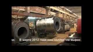 Котлы отопления Колви Еurotherm производство(, 2012-09-25T20:50:00.000Z)