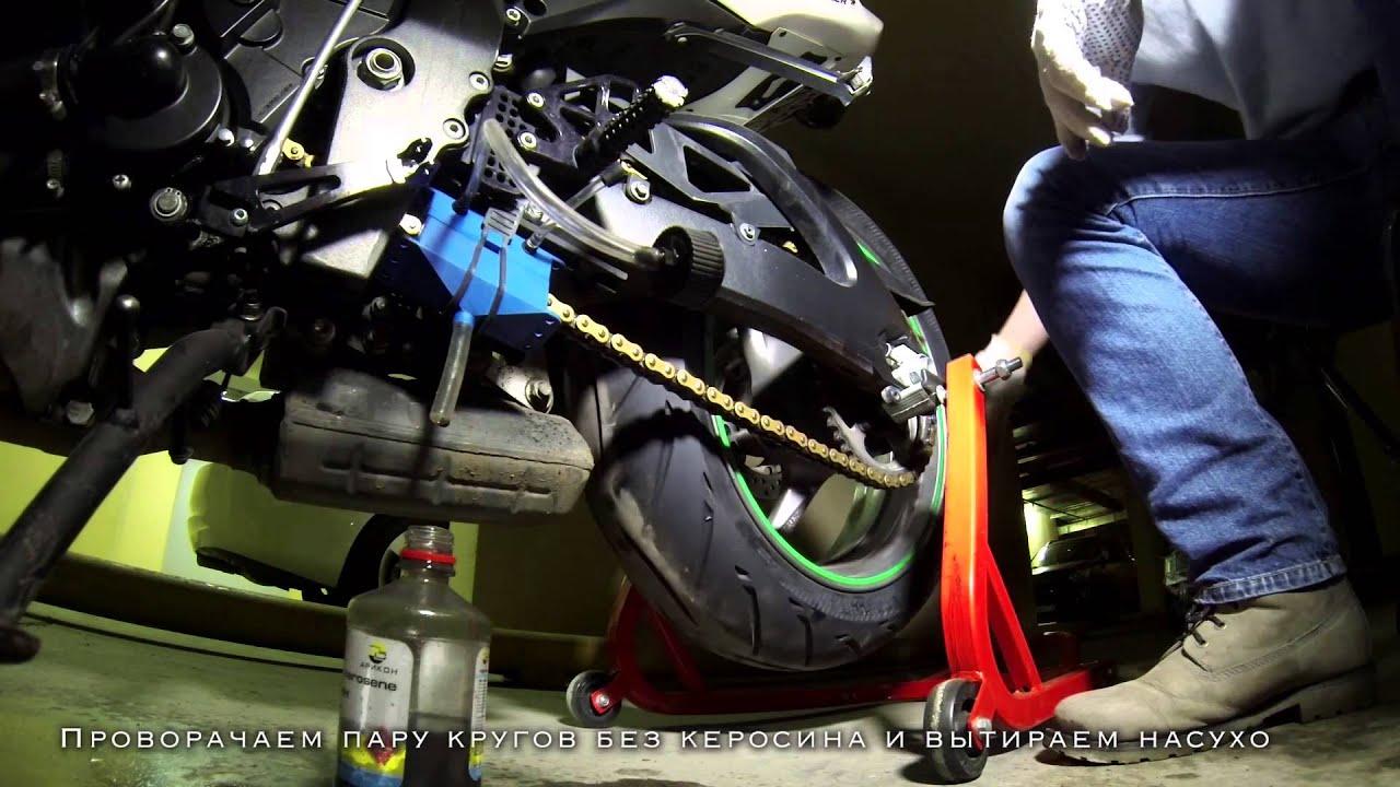 #050   Чистим & Смазываем Цепь Мотоцикла