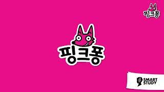 Lagu anak balita korea