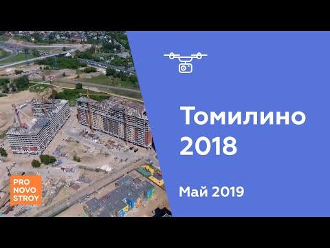 """ЖК """"Томилино 2018"""" [Ход строительства от 22.05.2019]"""