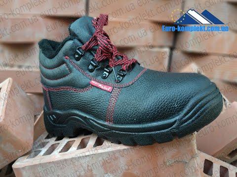 Интернет-магазин kari предлагает купить мужскую обувь по доступным ценам. Постоянные. -36%. Ботинки мужские зимние 26130550. 49 р. 77 р. 17%.