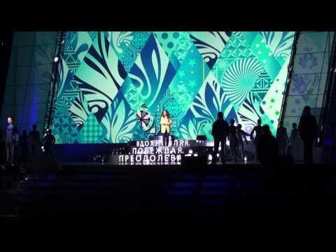 Паралимпийский огонь в Москве . Гала-концерт ГЦКЗ  Россия  Лужники