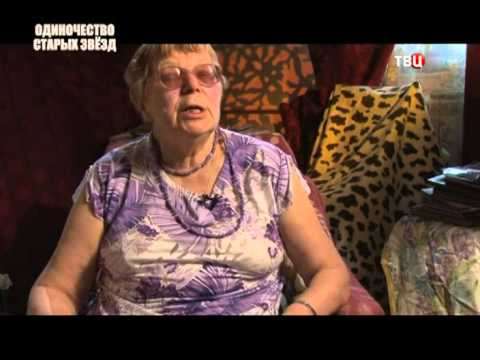 Одинокая старость звезд. Хроники московского быта - Видео приколы ржачные до слез