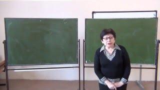 Консультации ЕГЭ по математике «Тригонометрические уравнения, отбор корней»