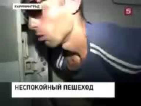 Видео: Что это за слово! -