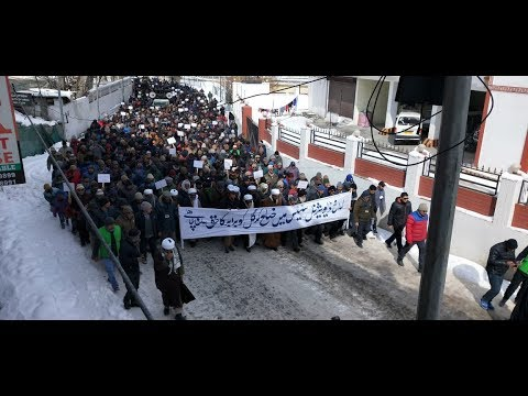Ladakh division: Massive rally in Kargil for rotational divisional headquarters Mp3