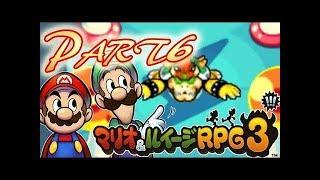 コメ付き 【TAS】マリオ&ルイージRPG3 !!! part6 ~WIP~