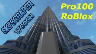 Pro100 RoBlox. 𝐒𝐤𝐲𝐬𝐜𝐫𝐚𝐩𝐞𝐫 𝐓𝐲𝐜𝐨𝐨𝐧 - Строим Небоскреб! Let's play. Детское видео как мультик.