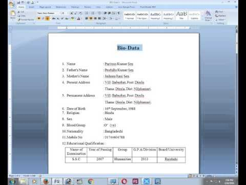 How To Make A BIO-DATA For Job Application