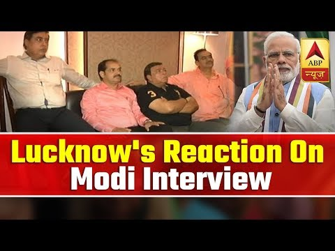 Lucknow Residents React To PM Narendra Modi Interview | ABP News