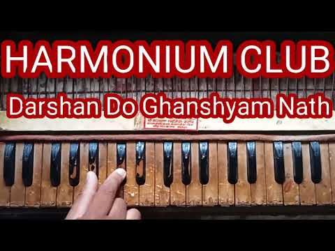 Darshan Do Ghanshyam Nath #66 how to play on harmonium by harmonium club