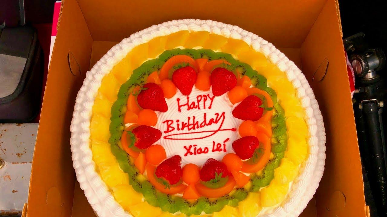 Delicious Chinese Birthday Cake Happy Birthday Mrs Kman Youtube