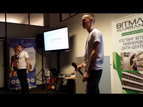 Голос на Bitcoin & Blockchain Conference Moscow