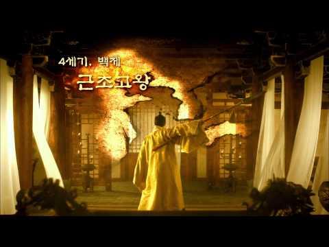 KBS 대하드라마  근초고왕 티저 예고 Geunchogo, The King of Baekje