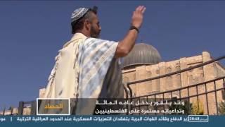 تداعيات مستمرة لوعد بلفور المشؤوم على الفلسطينيين