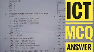 SSC ICT MCQ Answer 2019  25 answer 100 sure  Dhaka Board