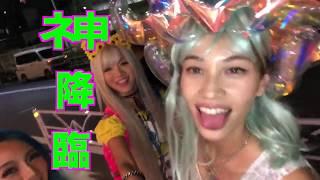 【歓喜!】水原希子ちゃんのレセプションパーティーに潜入!