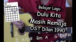 Belajar Gitar (Dulu Kita Masih SMA - OST Dilan 1990)