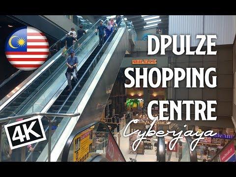 Walk Around Dpluze Shopping Centre - Cyberjaya [Malaysia]
