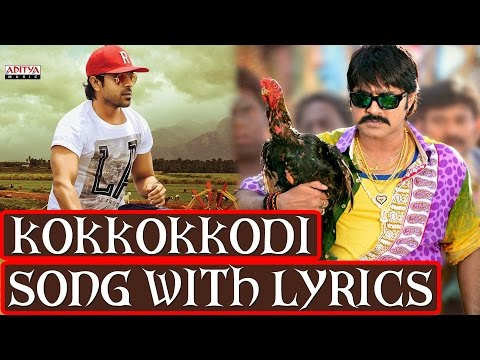 Govindudu Andarivadele Full Songs With Lyrics - Kokkokodi Song - Ram Charan, Kajal Aggarwal