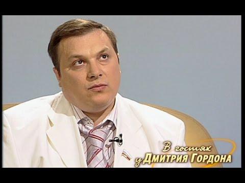 Андрей Разин. 'В
