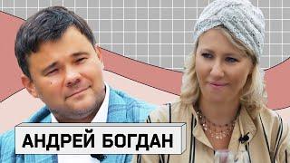 АНДРЕЙ БОГДАН: Как из Зеленского делали АнтиПутина, почему Бандера - герой и будет ли мир с Россией