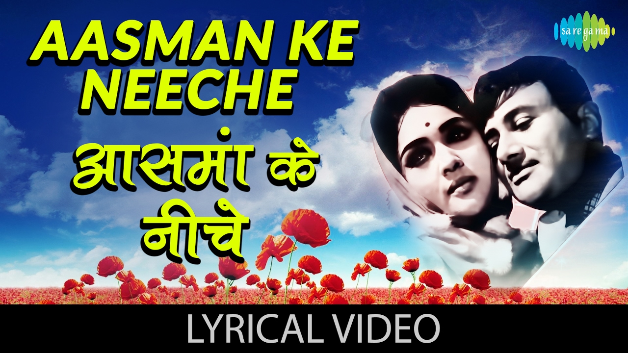 Aasman Ke Niche With Lyrics