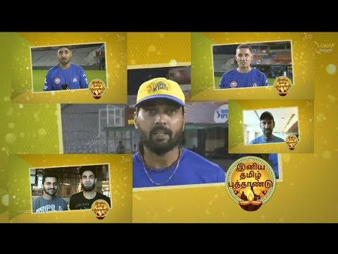 CSK team on Tamil new year wishes...