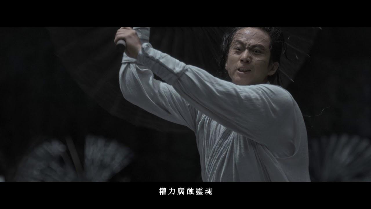 【金馬55榮耀時刻 │ 最佳導演入圍訪談影片 】 - YouTube