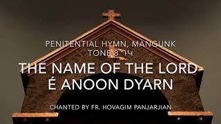 Armenian Orthodox Penitential Hymn, Mangunk Tone 8 - É Anoon Dyarn - Է անուն Տեառն Օրհնեալ.