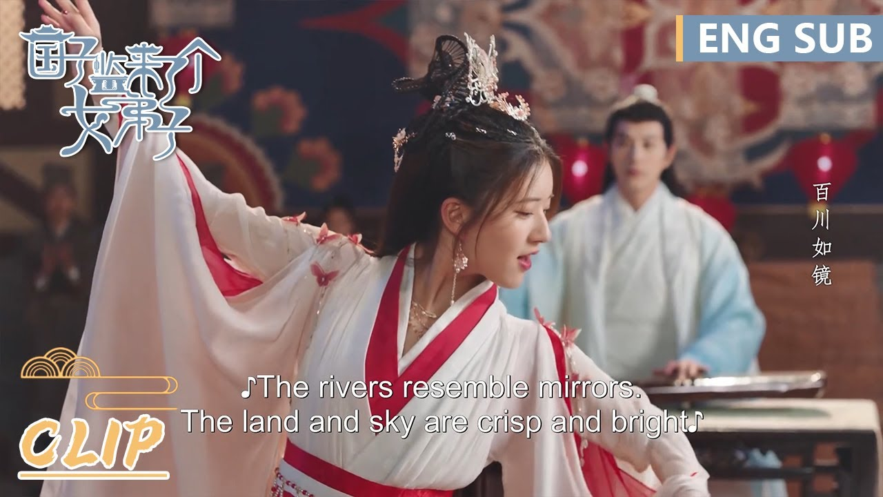 Download EP05 Clip 桑祈弹琴遭嘲讽?一首边塞歌舞反转全场【国子监来了个女弟子 A Female Student Arrives at the Imperial College】