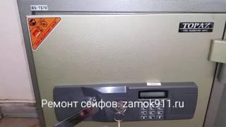 Зміна коду Сейф Топаз Topaz bs t670