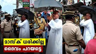 Kerala Priest refuses to wear mask says God havent told him | Oneindia Malayalam