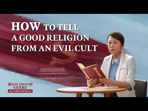 Gospel Movie clip (6) - Why the Chinese Communist Party Persecutes The Church of Almighty God