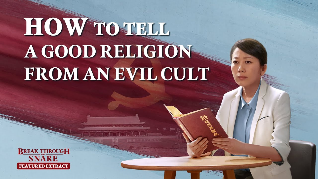 """Gospel Movie Extract 1 From """"Break Through the Snare"""": How to Tell a Good Religion From an Evil Cult"""