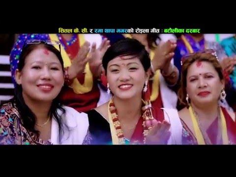 New nepali roila song 2073/2016||...