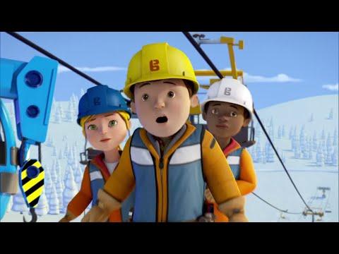 Боб строитель ⭐День холодной 🛠 мультфильм для детей