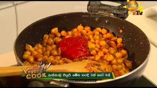 Hiru TV Anyone Can Cook | EP 161 | 2019-03-10 Thumbnail