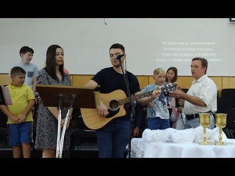 """Християнська церква """"Хліб життя"""", служіння 4.08.2019"""