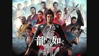 Ryu Ga Gotoku ISHIN! OST - Receive You The Archtype thumbnail