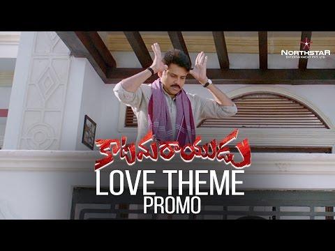 Katamarayudu Love Theme Promo | Pawan Kalyan | Shruthi Hassan