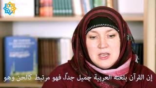 Коран - мое вдохновение. История Татьяны