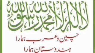 Allama Iqbal - Chin O Arab Hamara Hundustan Hamara