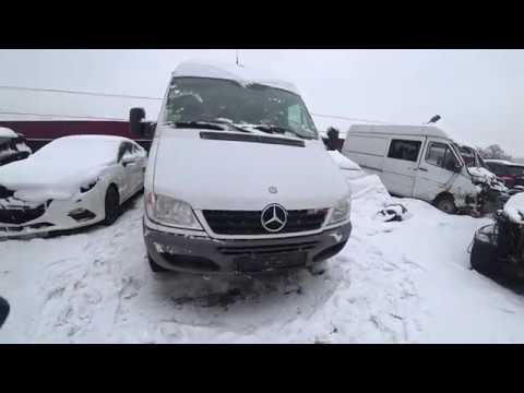 Авто аукцион 12.02.2019, Автолот - продажа битого Мерседес Спринтер