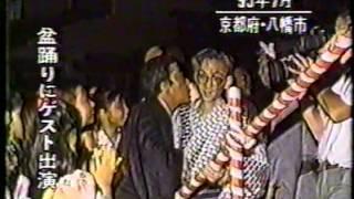 横山やすし伝説の逸話http://blogs.yahoo.co.jp/sido1210/35035779.html.