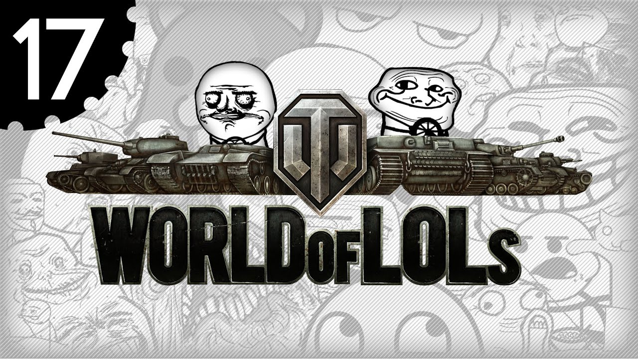 World Of Lols 17 - Magazine cover