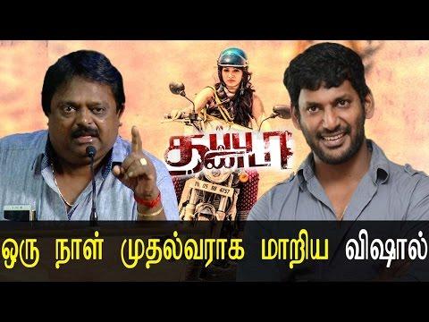 ஒரு நாள் முதல்வராக மாறிய விஷால் - Latest Tamil Cinema News